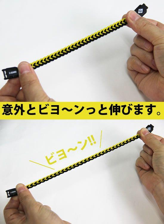 静電気除去ブレスレット コランコラン エスガード・Fita(フィタ)ブレスレット 実は伸びます。